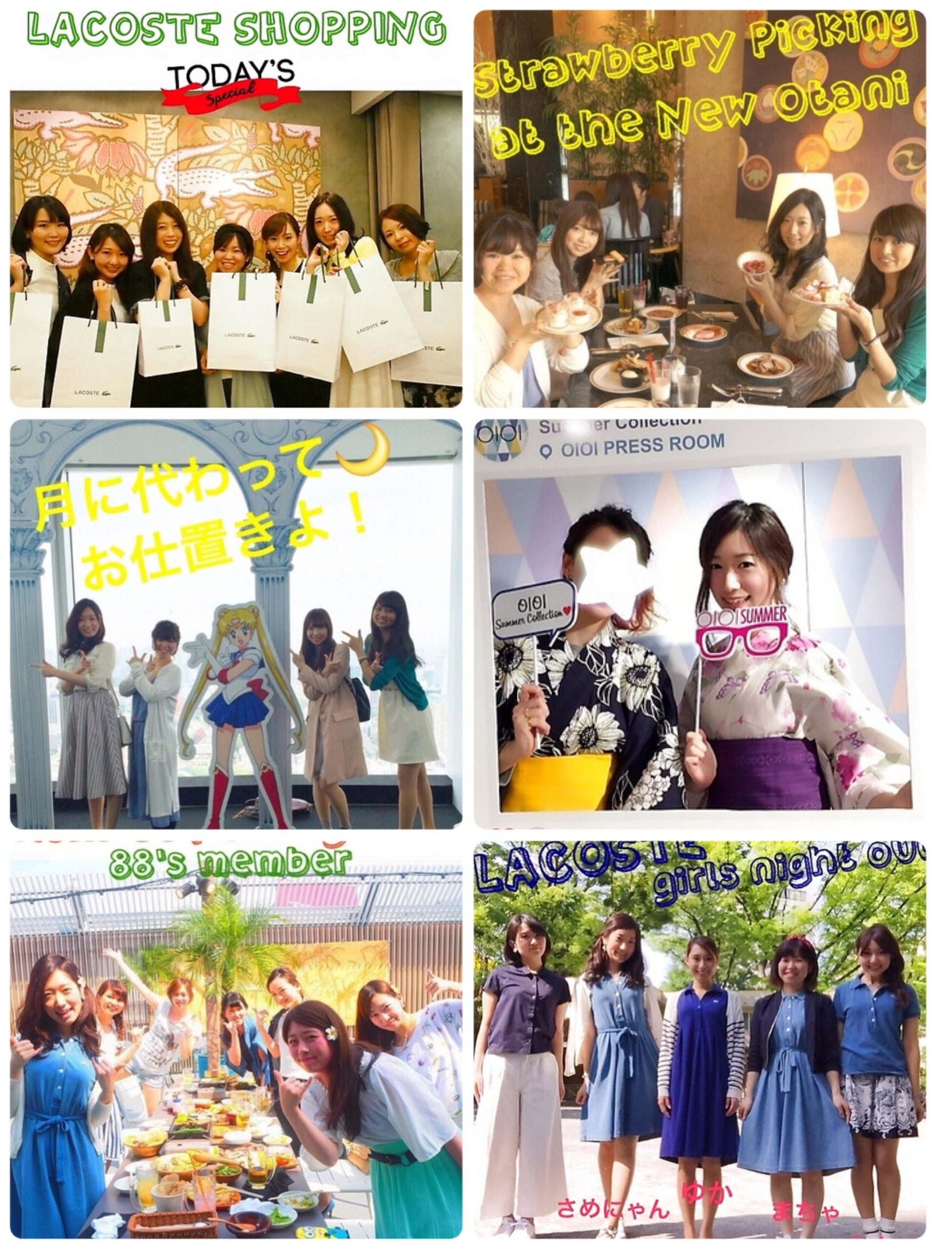 8期samenyan(さめにゃん)の自己紹介♡モアハピ部9期スタート!_4