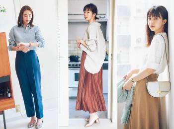 【骨格診断】特集 - タイプ別の似合う服&コーディネートのコツは?