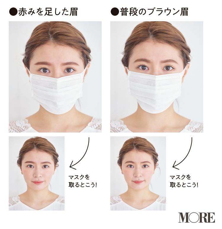 花粉症女子必見! マスク前提の、崩れないベースメイクと眉メイク、教えます♡【2019 #花粉症 4】_13