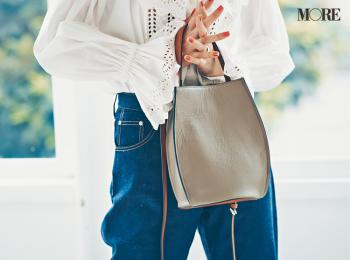 スタイリスト辻村真理さんが選んだ「皆と差がつくベーシックバッグ」はこの6ブランド