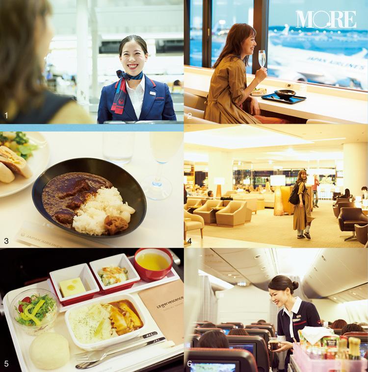 ハワイへの旅はJALで♪ 選択肢の多いフライト、ミシュランシェフ監修の機内食など、JALでストレスフリーな旅行を♡_3