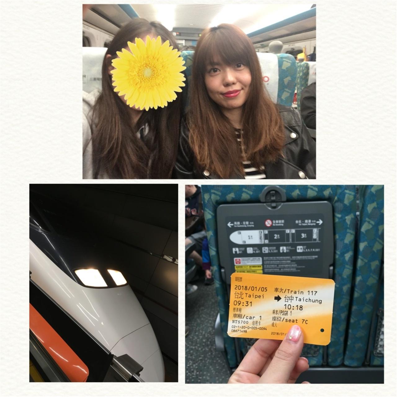 """≪台湾旅行≫台北に来たら少し足を伸ばして行って欲しい!台中のフォトジェニックスポット""""宮原眼科""""♡_2"""