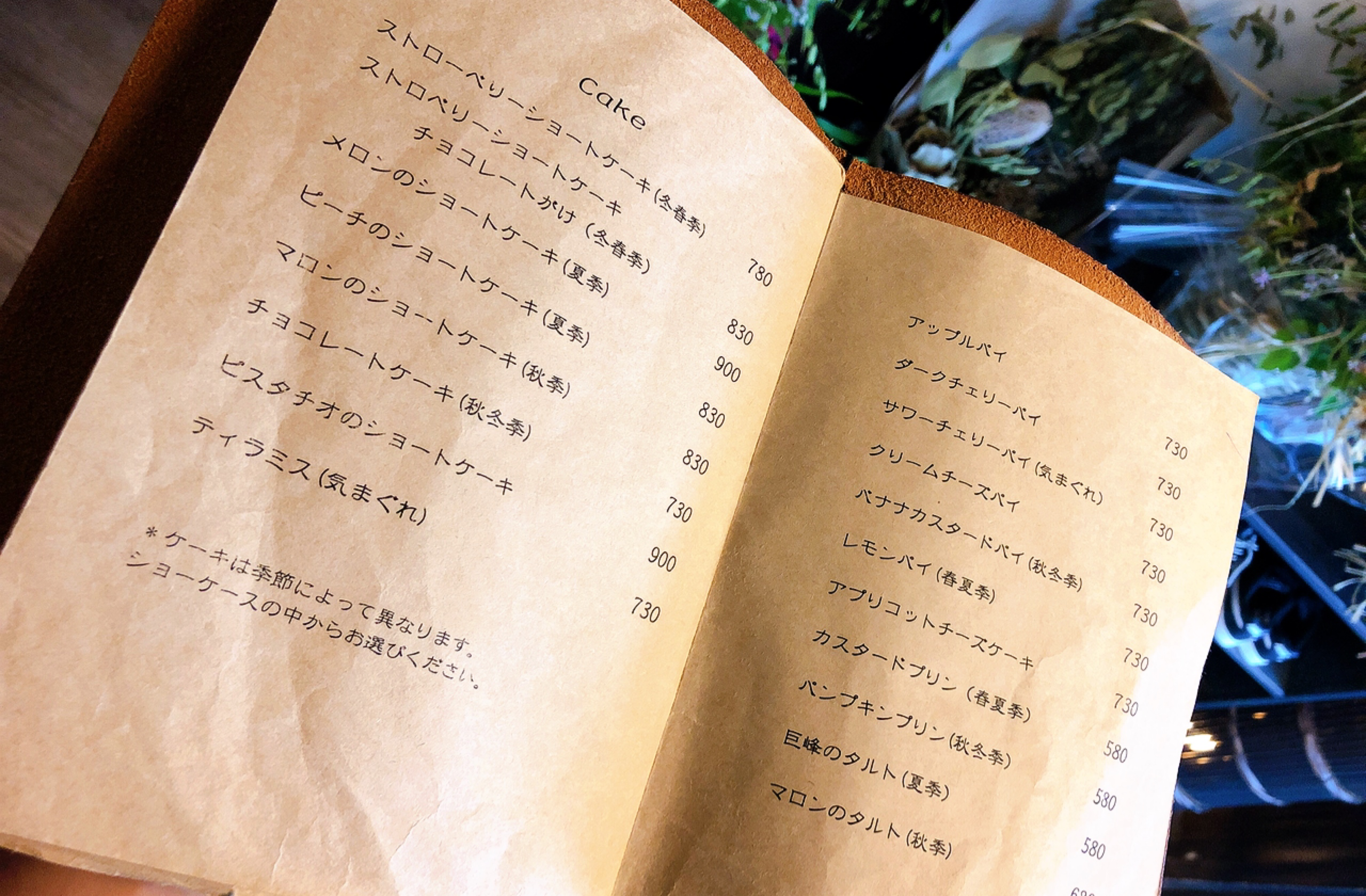 【静岡】《irodori》古民家カフェ☕︎こだわりケーキとノスタルジックな空間_4