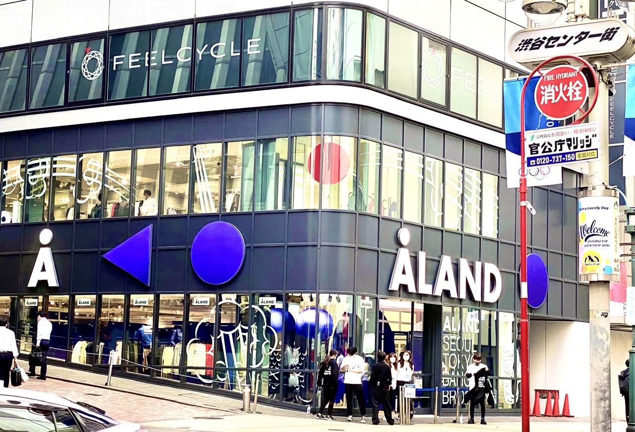 韓国の大人気セレクトショップ『ALAND』ついに日本上陸☆ 渋谷の路面店へ行ったらまるで韓国旅行だった件_1