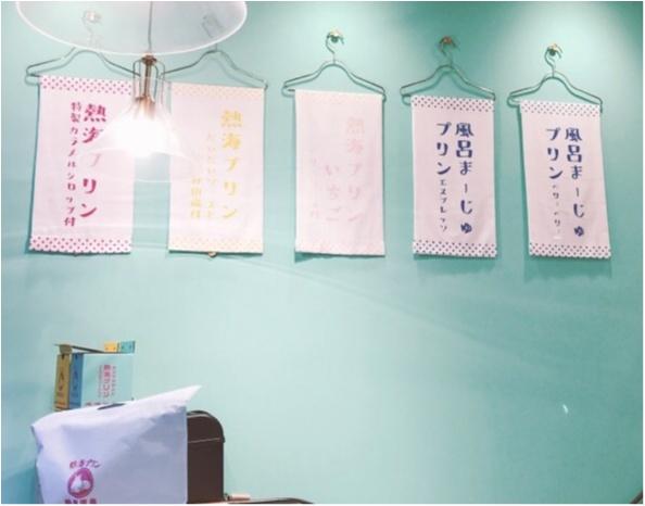 インスタでも大人気!まるでお風呂のようなカフェ『熱海プリン カフェ 2nd』がかわいすぎる♡_4