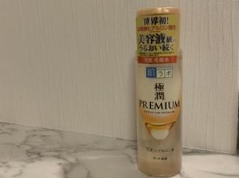 【化粧水】肌ラボ 極潤プレミアムヒアルロン液