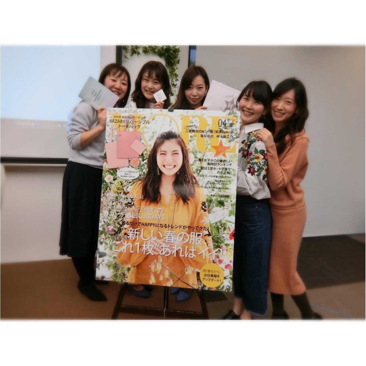 """▷集英社""""FLAG SHOP10th Anniversary"""" EVENTに行ってきました❤︎_4"""