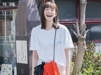 オーバーサイズTシャツ、どう着こなしたら今っぽい? 佐藤栞里をお手本に