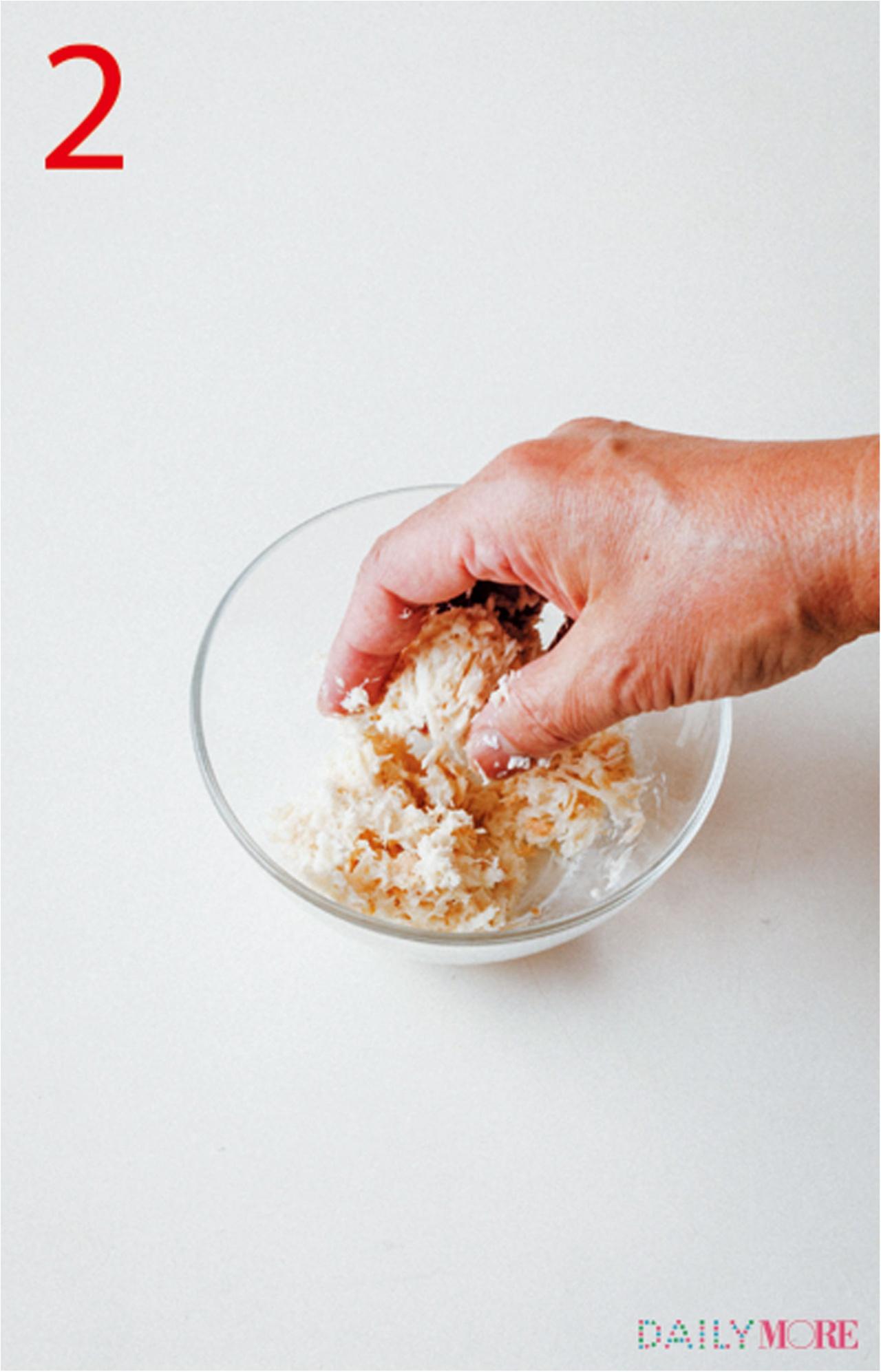 これぞ結婚できるハンバーグ!?  覚えておきたい『世界一おいしい♡ 基本のハンバーグ』レシピ_5