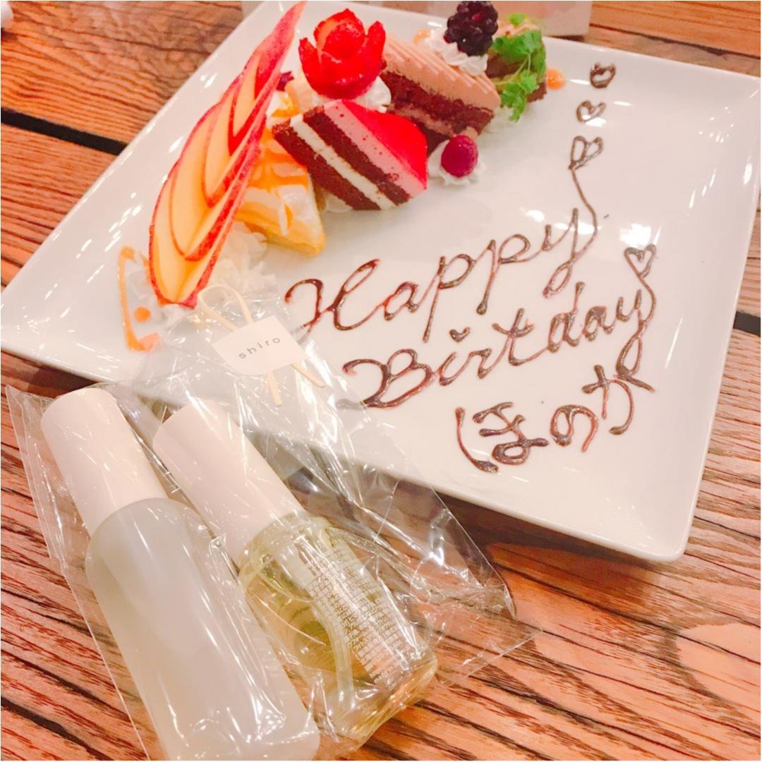 """《祝25歳!》みなさんにお祝いしていただきました♡!!""""写真大量です☆""""_11"""