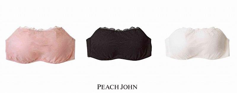 『ピーチ・ジョン』谷間見せないレーシィストラップレスの画像
