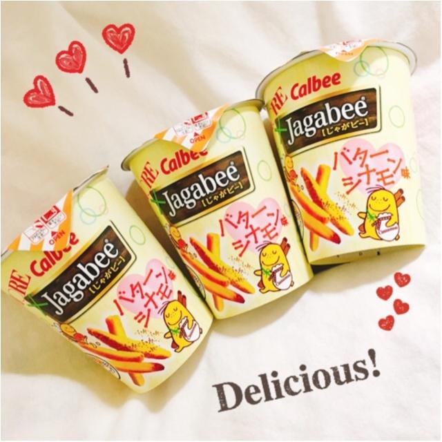 じゃがハピ♡♡♡MORE×Jagabeeのコラボ商品がついに発売♡☺︎バターシナモン味がやみつきになる事間違いなし!?♡_5