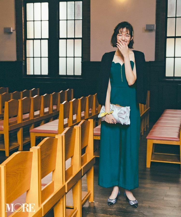 結婚式特集《服装編》- 20代女子の披露宴や二次会におすすめのお招ばれ服はこれ!_28