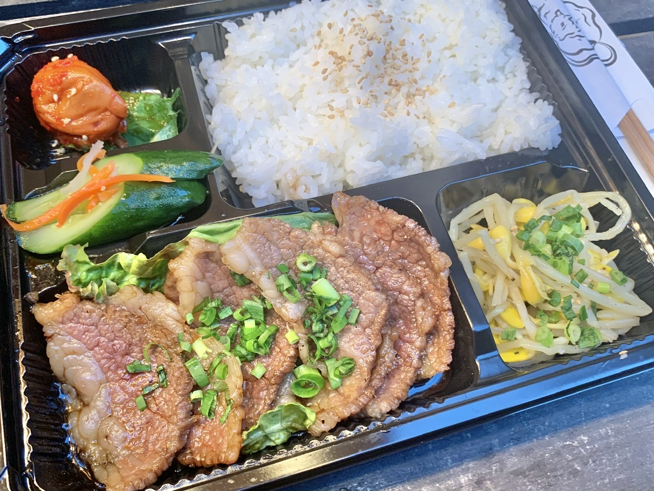 ♡肉萬焼肉弁当♡_4