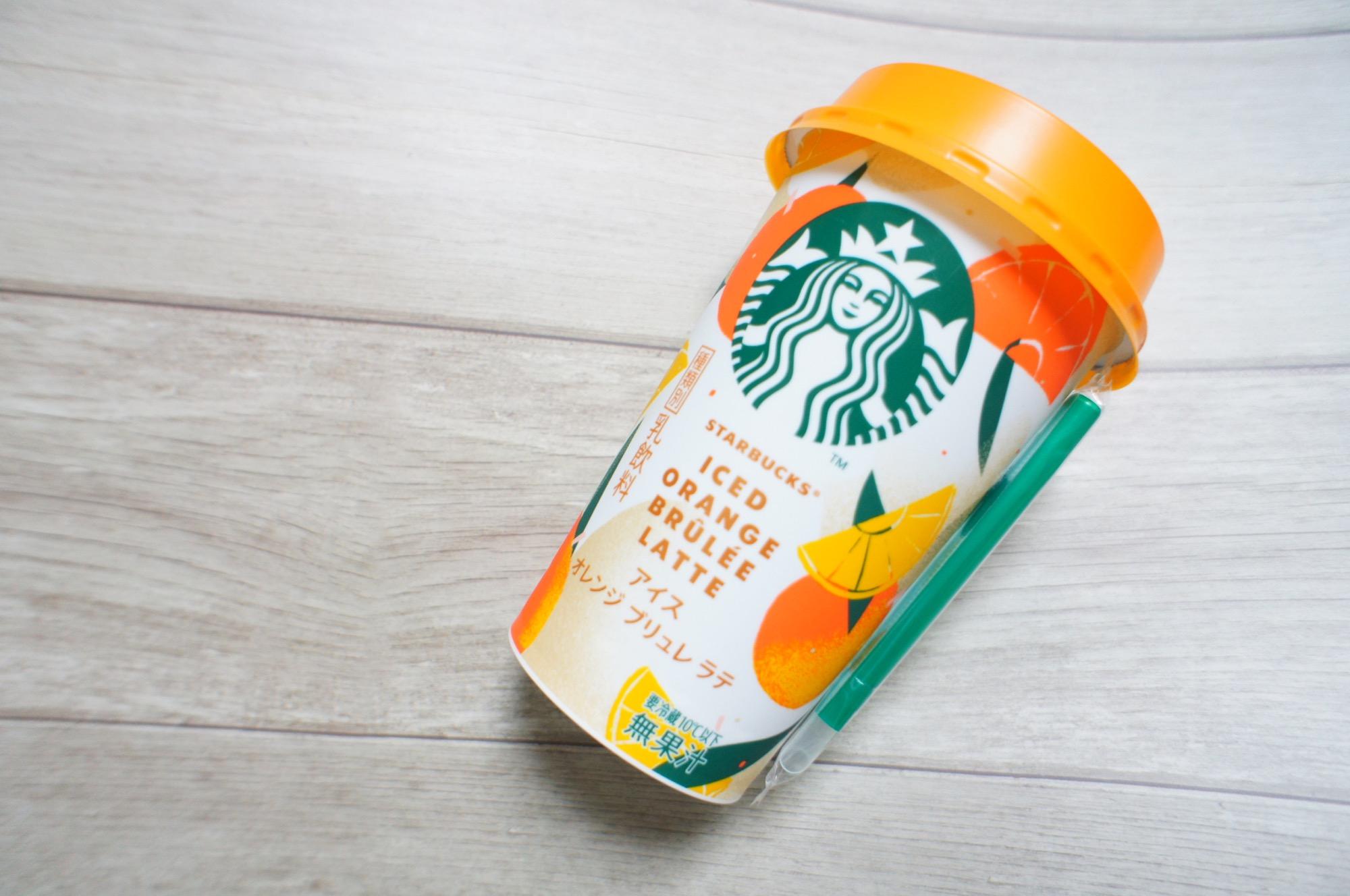 《コンビニで買える》【スタバ】新作❤️アイス オレンジ ブリュレ ラテを飲んでみました☻_1