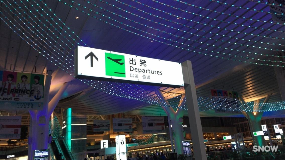 年末年始の羽田空港がアツイ。旅行がなくても行きたいホットスポット❤️_1