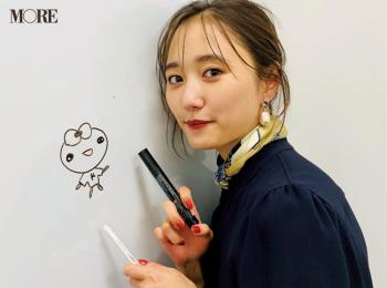 鈴木友菜が落書きしたキャラは一体!? ヒントはお腹のイニシャル【モデルのオフショット】