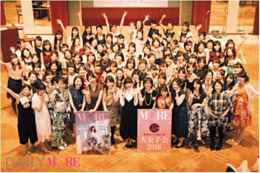 【ただいま部員募集中!】佐藤ありさちゃんが登場した「モアハピ部大女子会2016」の様子をお届け♡_6