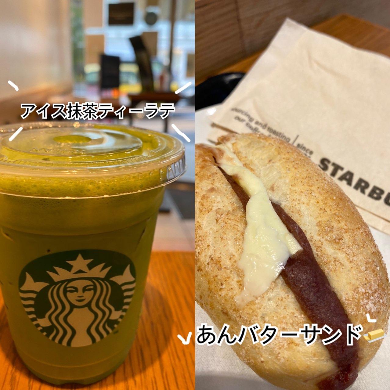 【スタバ新作】店員さんおすすめ!アイス抹茶 ティー ラテをカスタマイズしてみた♡_1