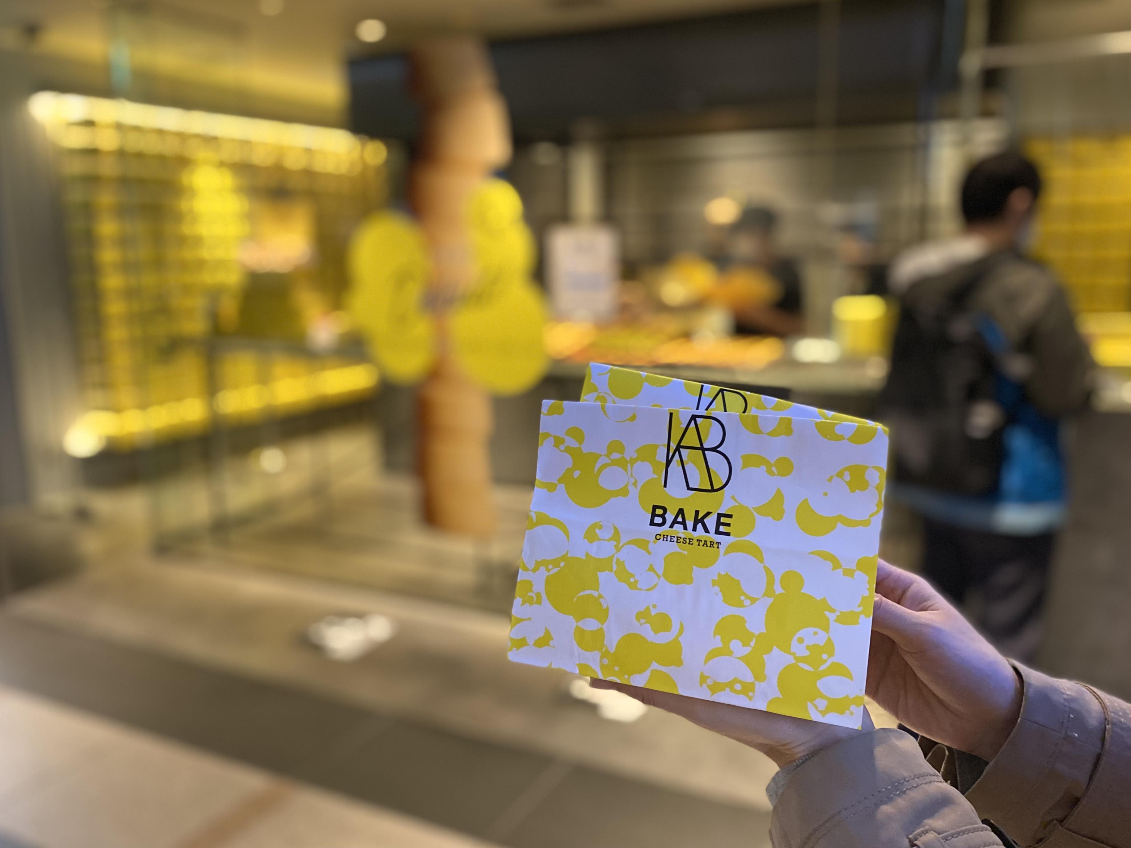 11/1から新発売!BAKEのチーズスフレを先行試食しました_1