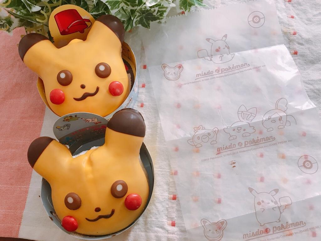 【ミスド】人気すぎてやばい!入手困難な《ピカチュウ ドーナツ》をついにGET♡_7