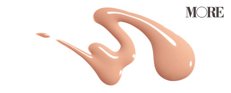 日焼け止め特集《2019年最新版》- 焼けない プチプラ 敏感肌さん向けなど人気のUV対策アイテム_48