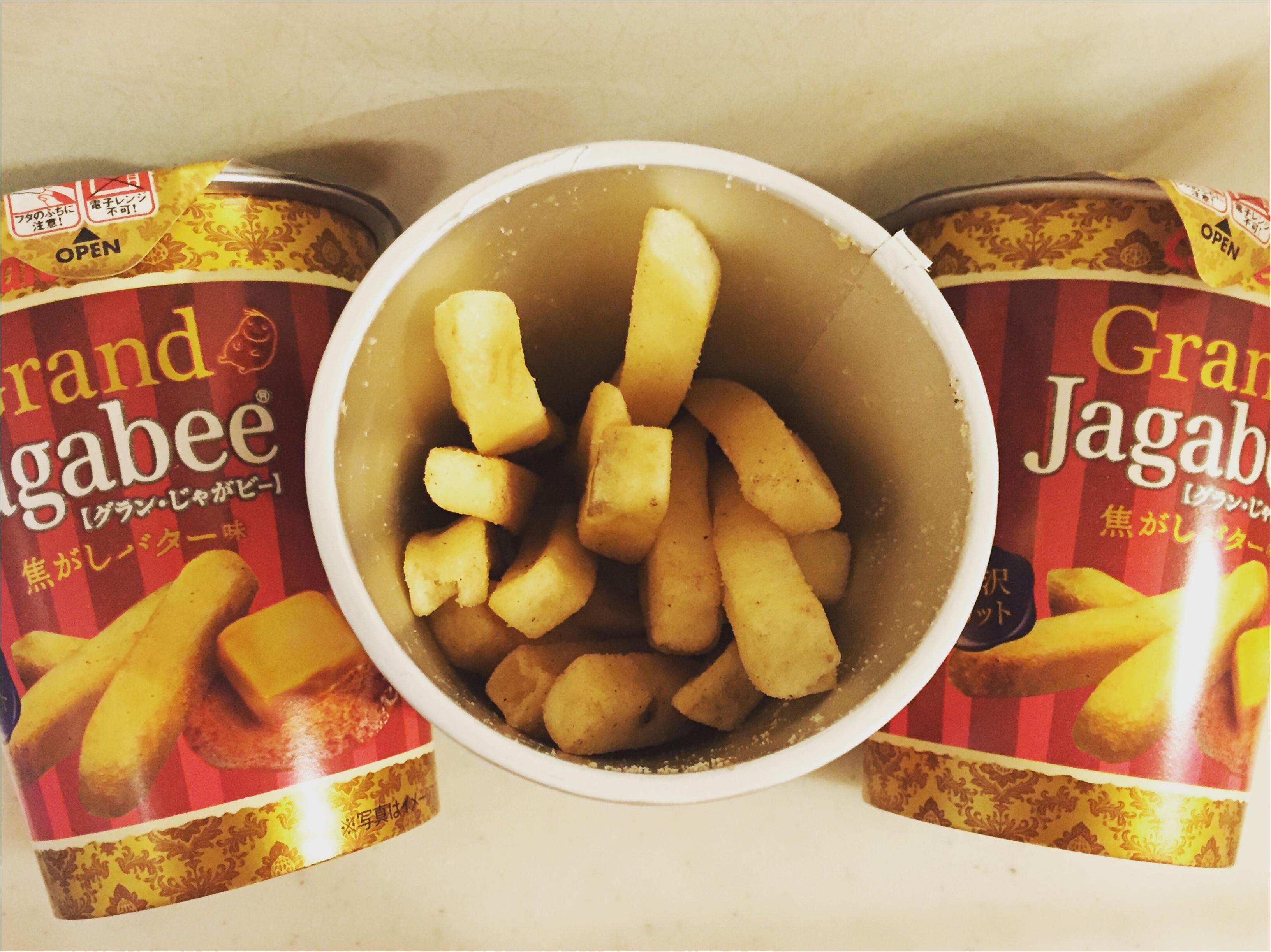 <Jagabee×モアハピ部コラボ商品>バターシナモン発売前日✨今日は『焦がしバター』味を堪能♡≪samenyan≫_4