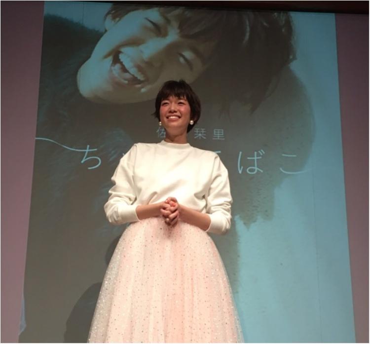 《本に書いてあることは本当か?!》佐藤栞里ちゃんに会ってからもう1回「ちゃまてばこ」を読んでみた。_7