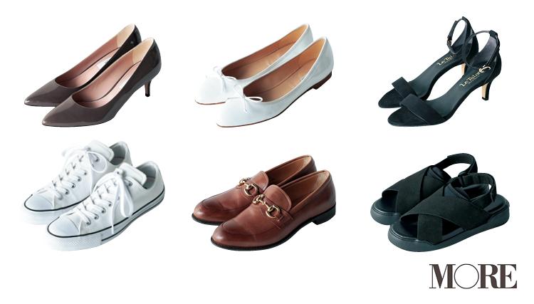 ボトム×靴の組み合わせでもっと細見え! どれが一番きれいに見えるか、全部はいてみました☆ 記事Photo Gallery_1_2