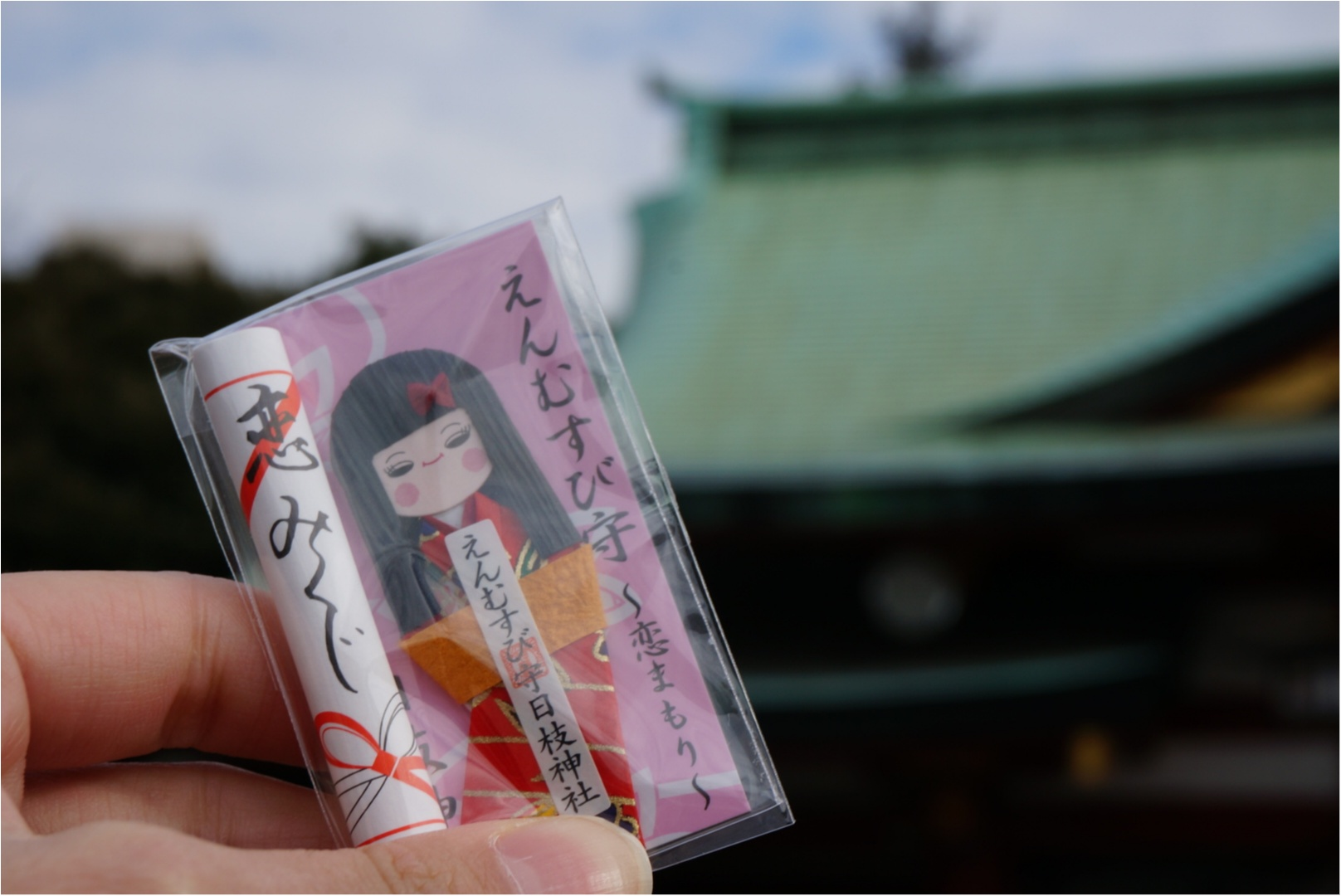 《幸せを運ぶ七色の神猿守が可愛い‼︎》東京赤坂にある日枝神社でひける人気の神猿みくじ♪_4