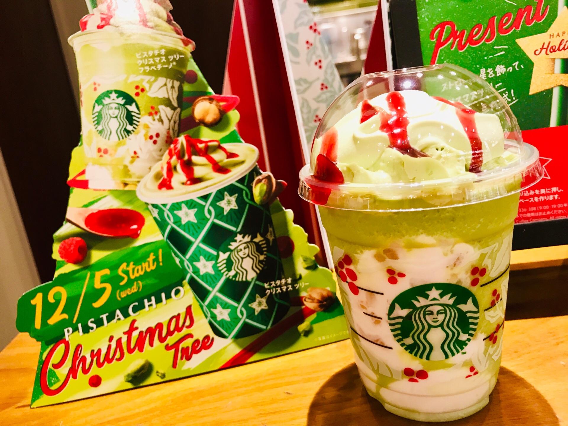 【スタバ】まるでクリスマスツリー★ホリデーシーズン第3弾は《ピスタチオ×ラズベリー》_5