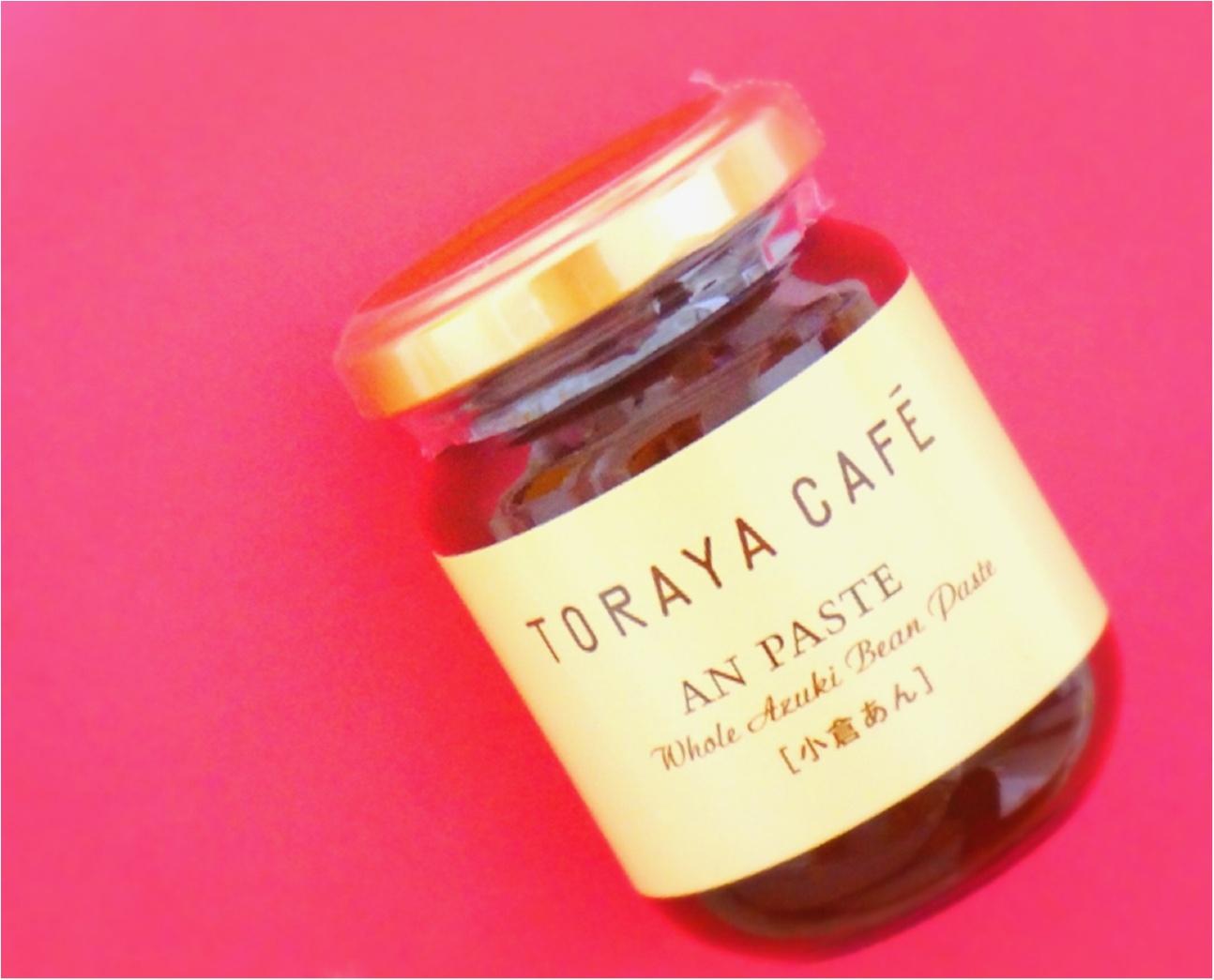 年末年始の手土産にも❤️️【TORAYA CAFE】でしか買えない《新感覚ジャム》がおいしすぎるっ_2