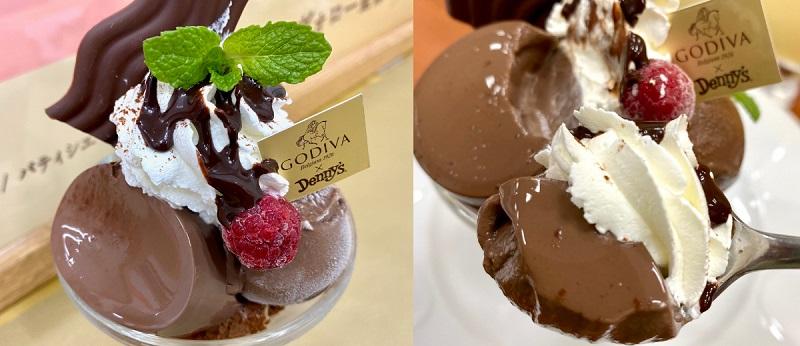 『デニーズ』×『ゴディバ』第2弾。「GODIVA チョコレートプリンミニパルフェ」