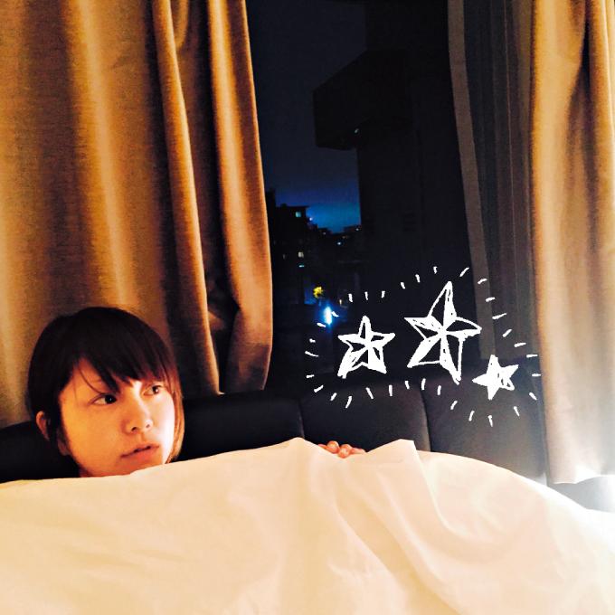 【田中美保のデジレポ】暑~い夜もこれでグッスリ♡_1