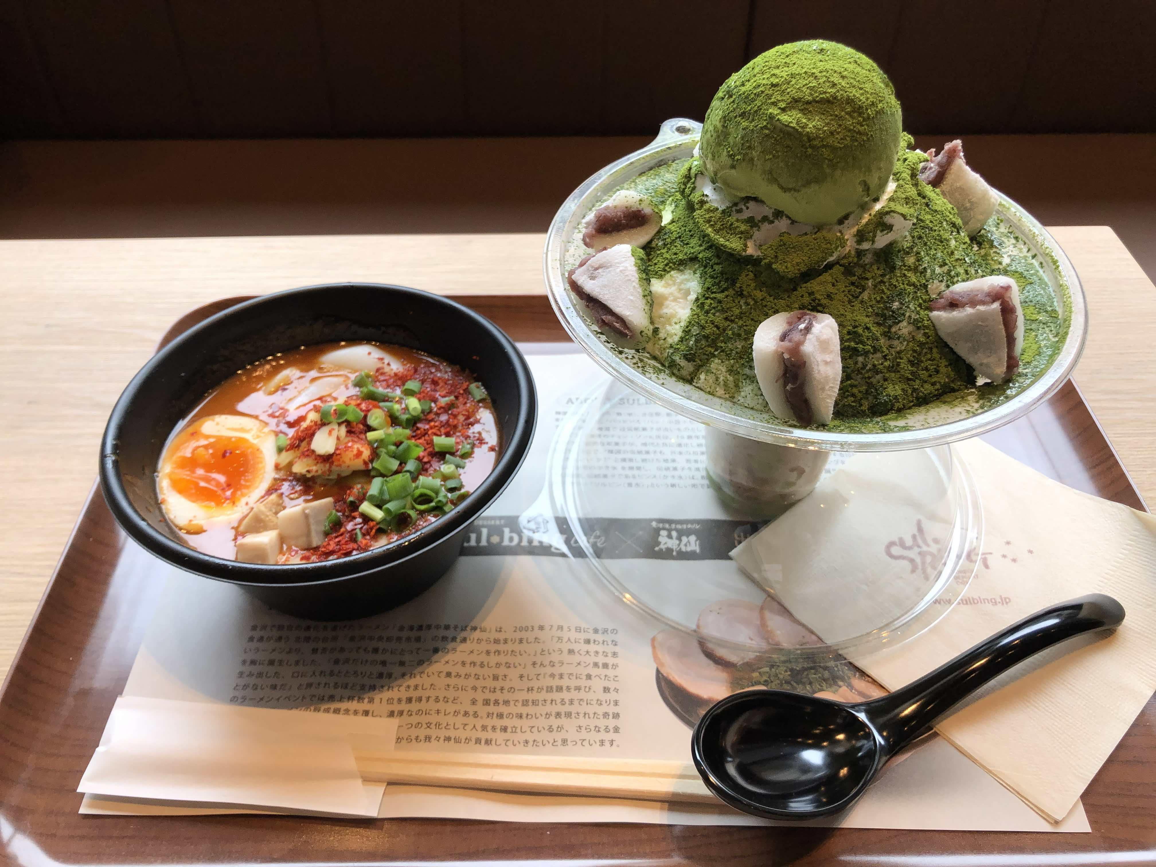 『キュープラザ池袋』のおしゃれなおすすめショップ☆ Photo Gallery_1_5
