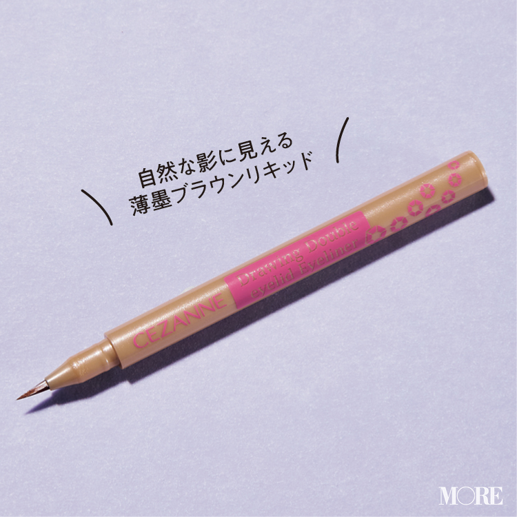 小顔を作る、長井かおりさんの秘密の目回りコスメって?【小顔メイク②】_3
