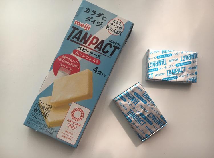 【トレ飯】チーズでタンパク質強化!《TANPACT》のベビーチーズ_2
