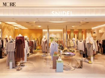 『スナイデル』や『MHL』などで知る。毎日のファッションから始められる「サステイナブル」なこと【ファッションブランド編】