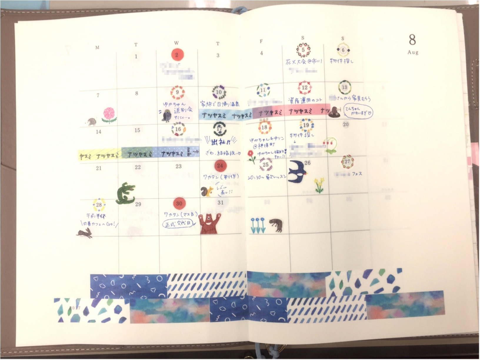 2018年の手帳はかわいくしたい! ライターみかりんが『キングジム』のダイアリーシールで手帳をデコってみた♡_3