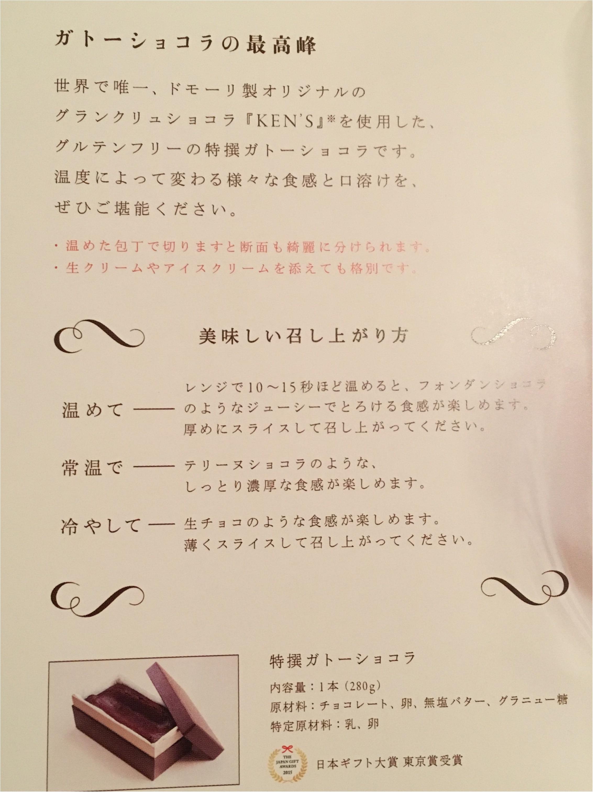 一度は食べてみたい。1つ3000円!!★ガトーショコラの最高峰★_10