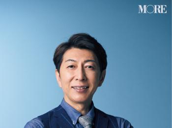 篠井英介さん「ささやかな喜び、慎ましい満足、それを叶えるために、働く」。【お悩み相談室『俺の人生論』】