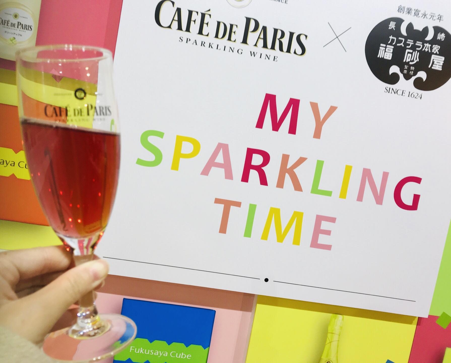 【カフェ・ド・パリ×福砂屋】無料!デコレーションしてオリジナルカステラが作れる♡_3