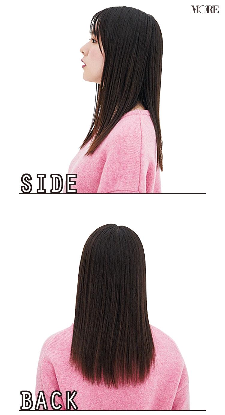 2019年秋冬におすすめの髪型は? - ボブ、ミディアム、ロングのヘアカタログ&ヘアアレンジ10選_15