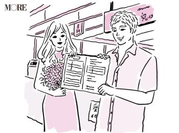 婚姻届、いつ出した? 提出日のこだわりや証人。「夫婦になったあの日」の思い出、紹介します【20代結婚エピソード】