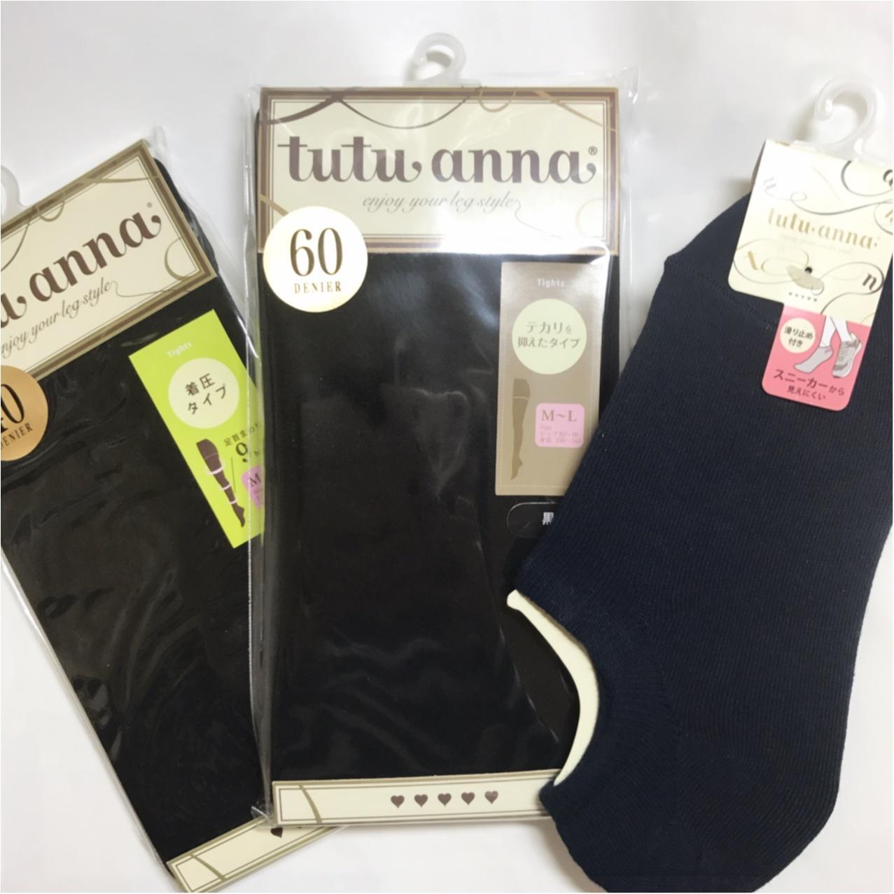 【MORE12月号掲載】tutuannaのソックス・タイツがコスパ良すぎ!♡_1