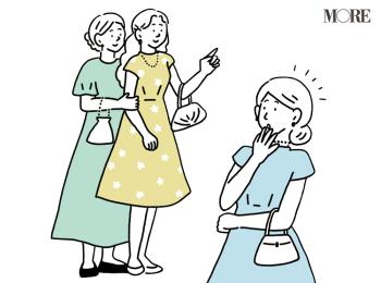 【ウェディングマナー】髪はおろしてていい?「平服」ってどんな服? 今さら聞けないアレコレをプロがお答え!