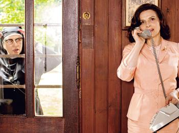 オスカー女優、ジュリエット・ビノシュが主演。『5月の花嫁学校』【おすすめ映画】