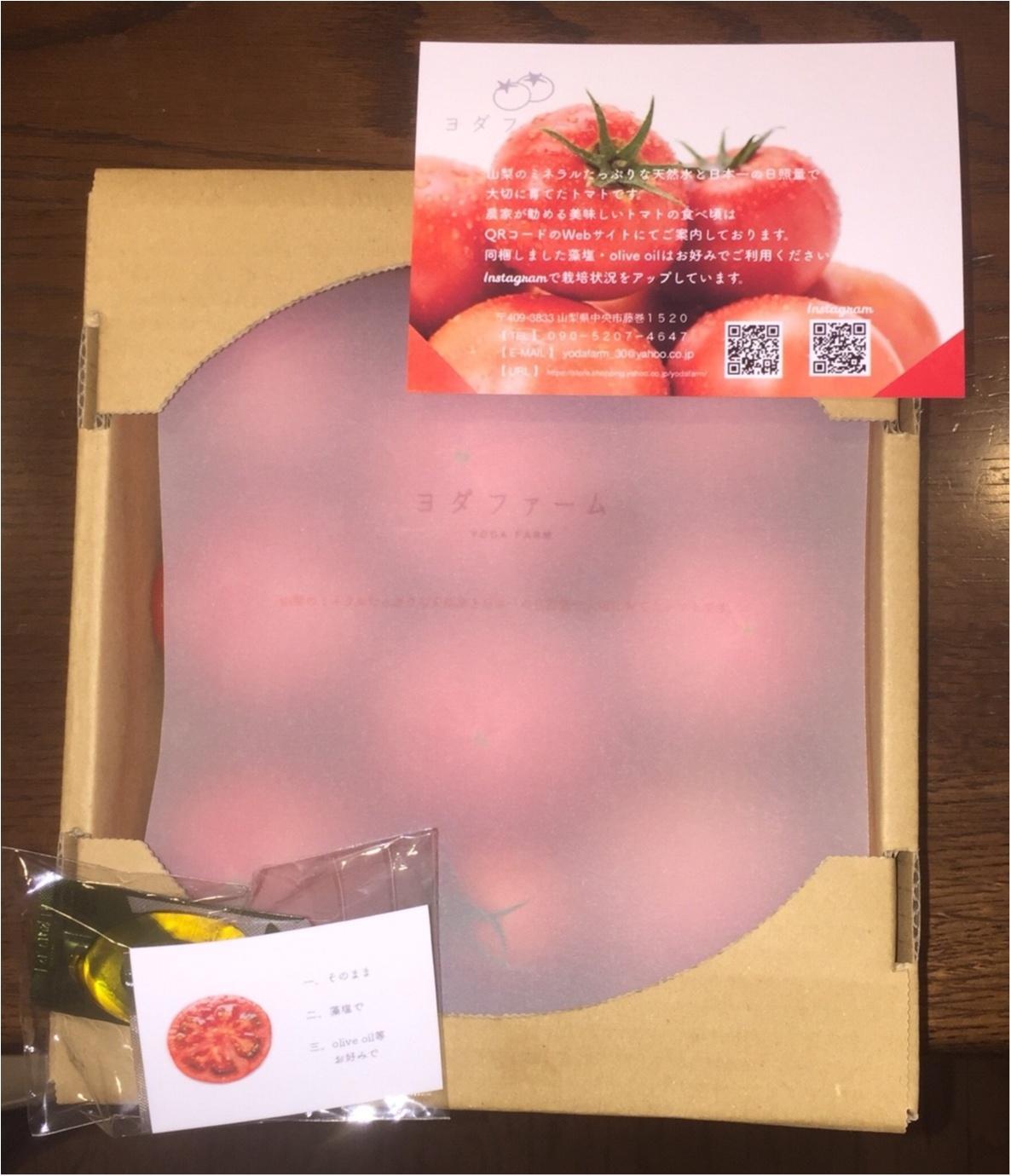 【日本一】の日照量と天然水で育ったヨダファームのトマトが新鮮・安全・美味しい!_2