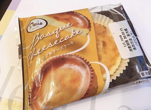 私的バスクチーズケーキランキング!スーパーコンビニ、お取り寄せ可な商品多々_2