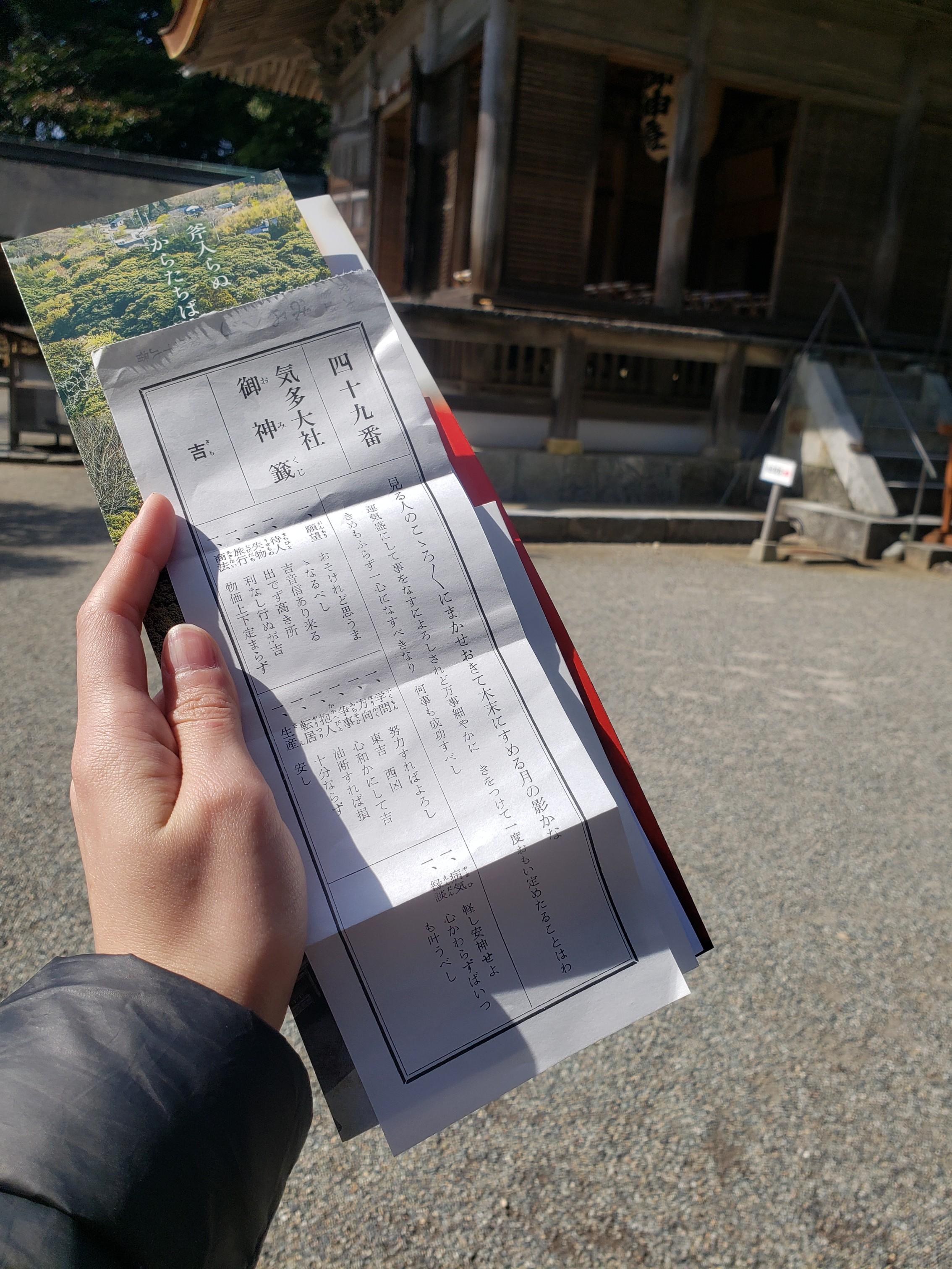 《金沢・能登女子旅♡》観光・ドライブ・縁結び☆宿はあの「加賀屋」でプチ贅沢三昧☆_27